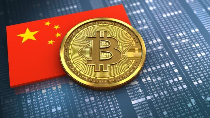 shutterstock 710647621 728x409 - Chinas Zentralbankengeld und seine Bedeutung für Bitcoin